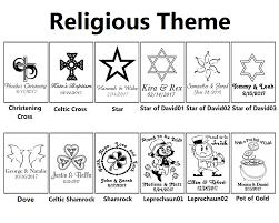 8oz jars w religious designs