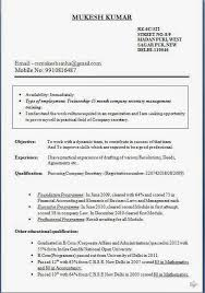 corporate resume format special needs education children with exceptionalities resume