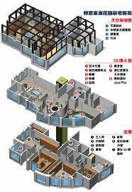 floor plan of u201cbig house of the tsangs u201d dictionary of