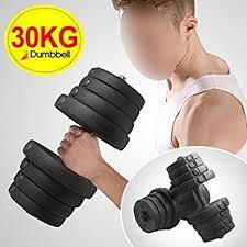 amazon black friday dumbbell powerblock sport 2 4 adjustable dumbbells amazon co uk sports