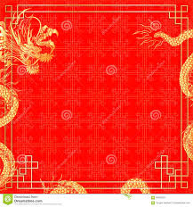 template red background with dragon 2 stock vector image 58469075