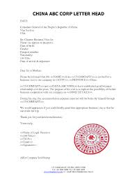 Letter Of Request For Business by Request For Business Visa Invitation Letter Sample Create