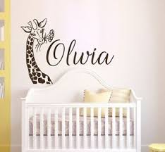Safari Nursery Wall Decals Name Wall Decal Giraffe Vinyl Sticker Safari Nursery Wall
