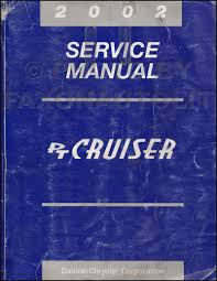 2002 chrysler pt cruiser cd rom repair shop manual