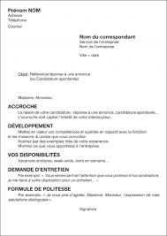 lettre de motivation commis de cuisine sans exp駻ience resume font and size resume keywords for sales sle