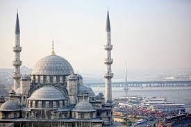 Legacy Ottoman Manzara Picture Of Legacy Ottoman Hotel Istanbul Tripadvisor