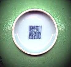 Chinese Markings On Vases Green Bowl