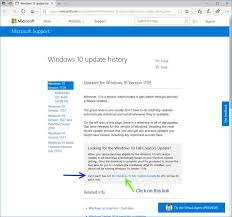windows 10 fall creators update how to get it now