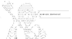 Ascii Art Meme - wired com s ascii art contest enter to win wired
