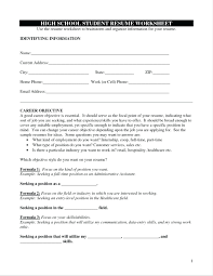 college application resume templates 2 high school resume template for college application