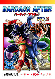 dragon ball fan manga fan manga bardock after kanzenshuu