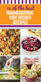apple turkey recipes thanksgiving 15 thanksgiving side dishes recipes my life and kids