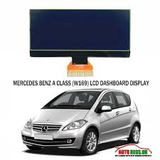 mercedes dashboard clock mercedes benz a class w169 lcd vdo display screen for instrument