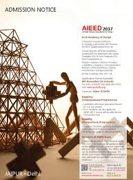 aieed all india entrance examination for design