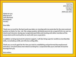 interview thank you email hitecauto us