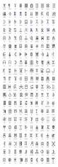 the ancestry of the roman alphabet from kemetic ancient egyptian