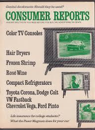 nissan sentra consumer reports magazines