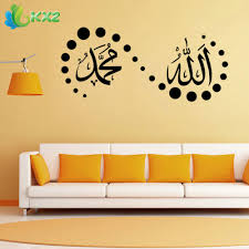 polka dots calligraphy islam wall stickers removable wallpaper