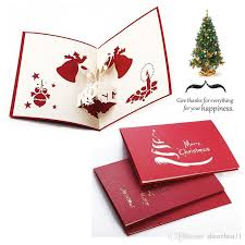 mcdonalds e gift card handmade kirigami origami 3d pop up card creative merry christmas