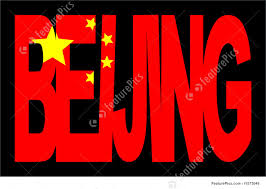 beijing text with chinese flag illustration