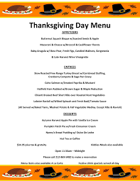 thanksgiving day menu langan s