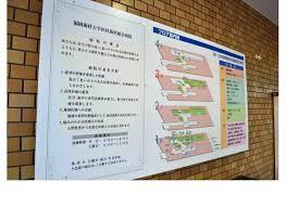 hospital facilities fukuoka dental college hospital