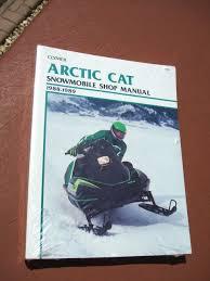 arctic cat wildcat service manual 28 images arctic cat wildcat