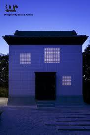 literature japanese shigekuni window kitteh idolza
