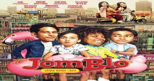 film jomblo full movie 2017 sinopsis film jomblo 2017 jomblo kekinian remake jomblo 2006
