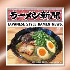journal cuisine the food journal