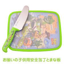 interior palette rakuten global market safety knives toy story