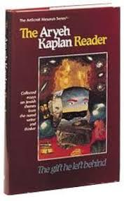 aryeh kaplan books aryeh kaplan used books books and new books bookfinder