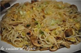 recette de cuisine saine omelette asiatique la cuisine d agnèsla cuisine d agnès
