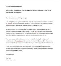 awesome collection of cover letter examples first job for your