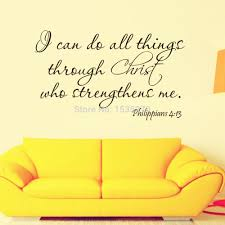 aliexpress com buy christ strengthens me bible quotes wall