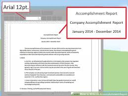 how to write an accomplishment report 15 steps with pictures