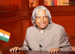 job quotes by abdul kalam i have three visions for india dr a p j abdul kalam point