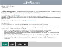 disney college program questions of confusion part 4 u2013 disney