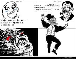 Rage Memes - pk nepali meme generator nepali rage maker
