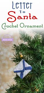 german pickle crochet ornament 25 days of traditions