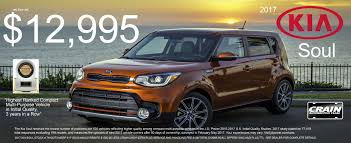 crain kia in conway is also the kia dealer for russellville and