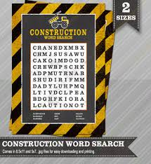 construction word search construction party construction party