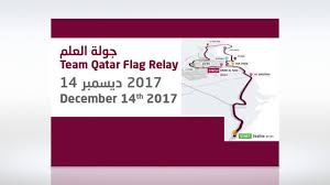 Picture Of Qatar Flag Qatar Flag Relay Youtube