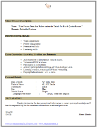Resume Skills And Interests Examples by The Ultimate Resume Guide For Freshers Resume Template Job