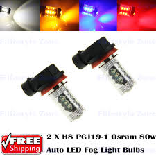 Fog Light Led Bulbs compare prices on osram fog light online shopping buy low price