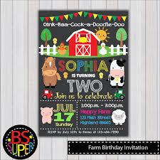 invitación cumpleaños de la granja por bssuperclipart en etsy