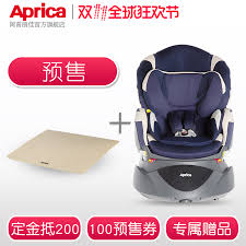 si鑒e auto pivotant 360 britax si鑒e auto 100 images carefree weddings home pchome
