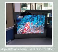 Bathroom Mirror Tv by Magic Mirror Tv Bathroom Mirror Led Tv Buy Magic Mirror Tv