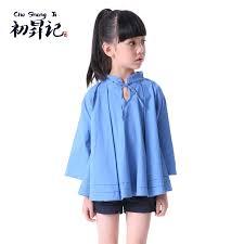 beautiful blouses 12 year models fashion beautiful blouses fashion blouse