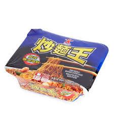 cuisine orl饌ns 超級市場 香港電視hktvmall 網上購物